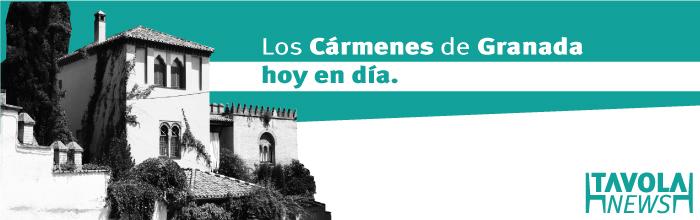 Los Cármenes de Granada hoy en día